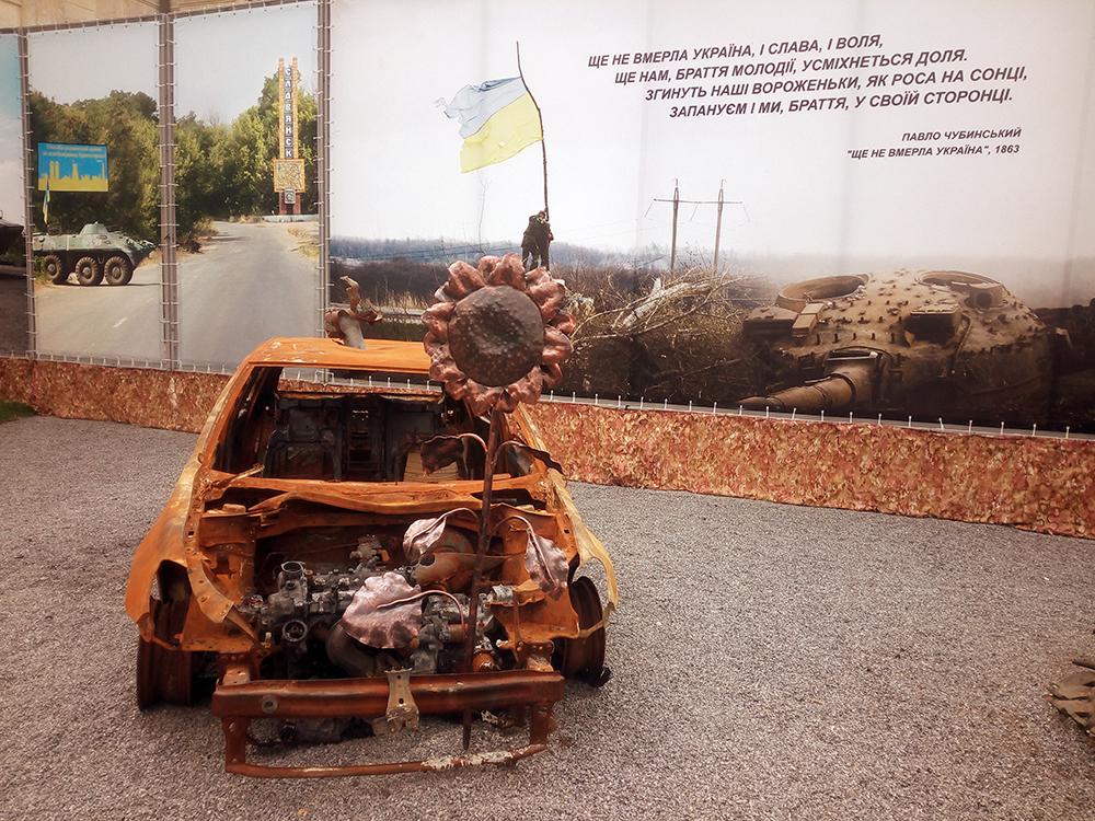 museum_ato11