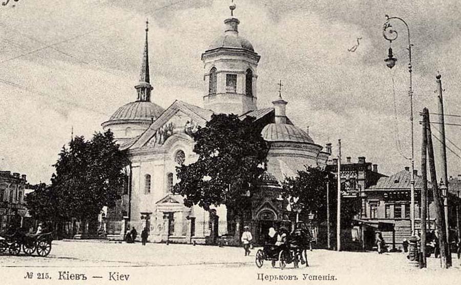 Церква_Успіння_Богородиці_Пирогощ