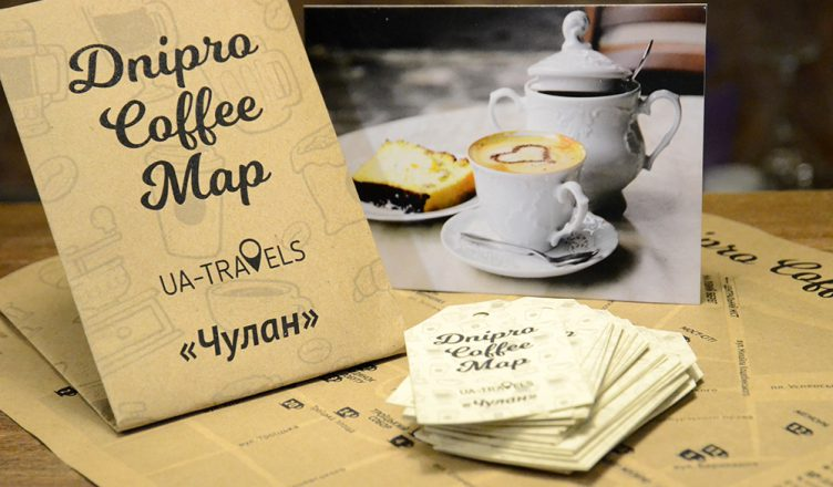 dnipro-coffee-map