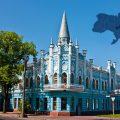 Building of the former Slovyanskyi Hotel, now a bank