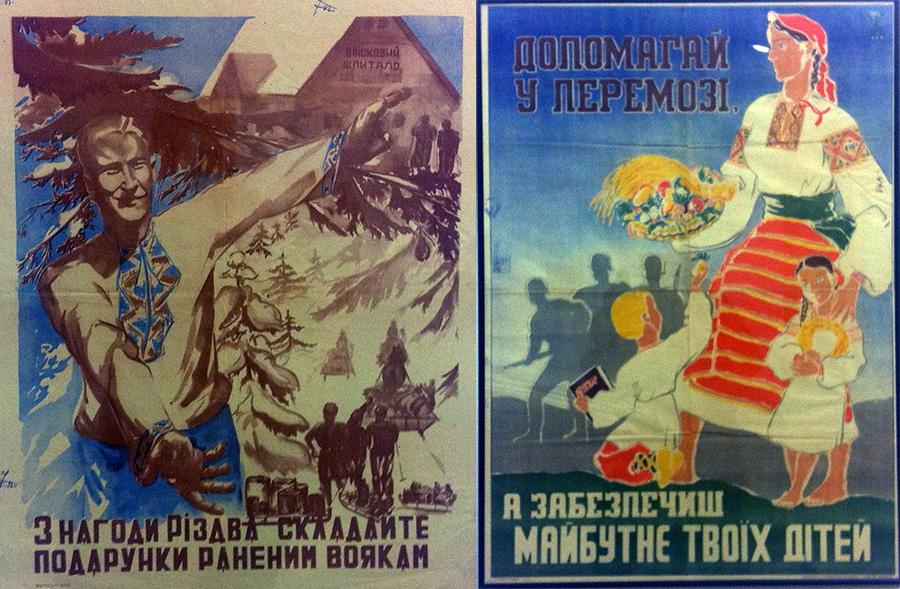 Німецькі плакати для українців, що працювали у трудових таборах