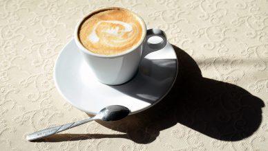 кофейни Днепра