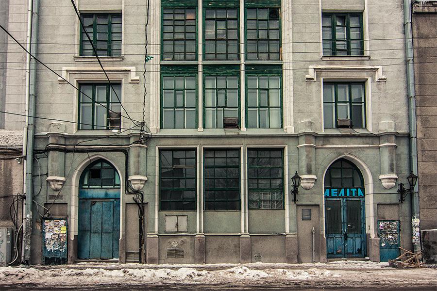 Будинок колишньої мануфактури Зильберман та сини