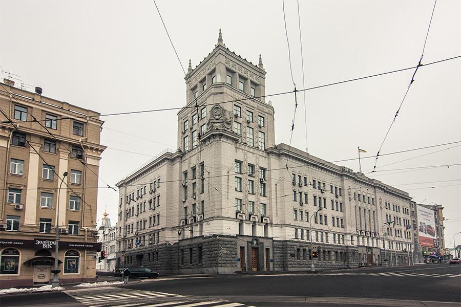Міськрада Харкова