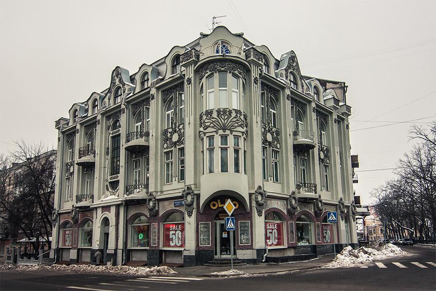 Прибутковий будинок Селіванова, Харків