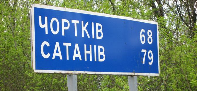 zamki_4