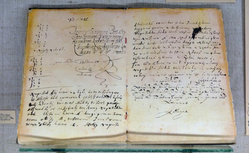 конспект спудея Острозької академії, поч. XVII ст