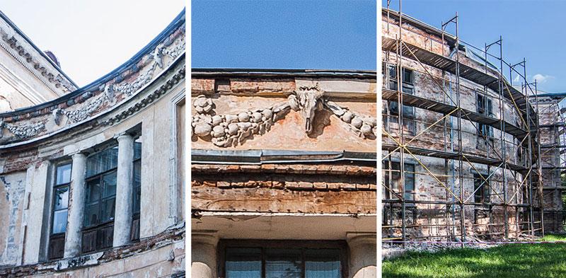 Палац Грохольських-Можайськихдо реставрації у 2016 році