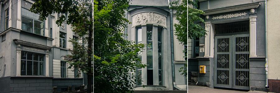 Будинок купця Молдавського