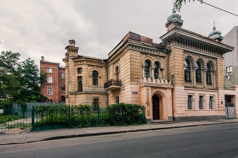 особняк Д. Алчевского