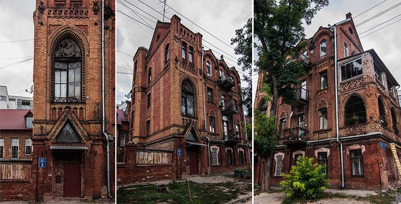 Вулиця Дівоча, м. Харків