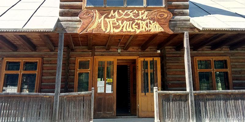 Криворівня. Музей Грушевського