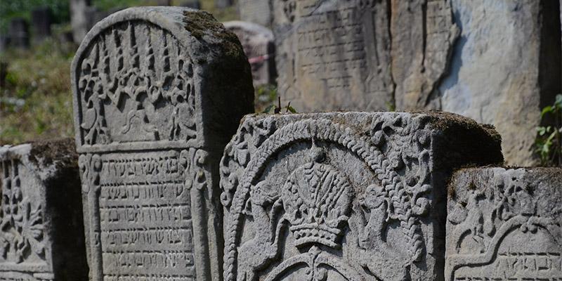 єврейський кіркут у Старому Самборі